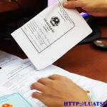 Những điều cần lưu ý khi chuyển hộ khẩu khác quận tại Hà Nội